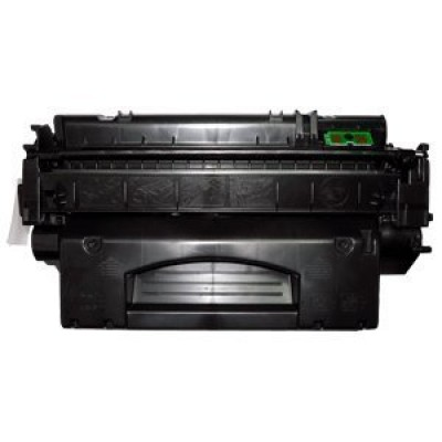 Compatible laser toner Canon 120 Black 2617B001AA